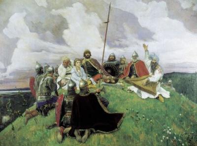 В.Васнецов БОЯН