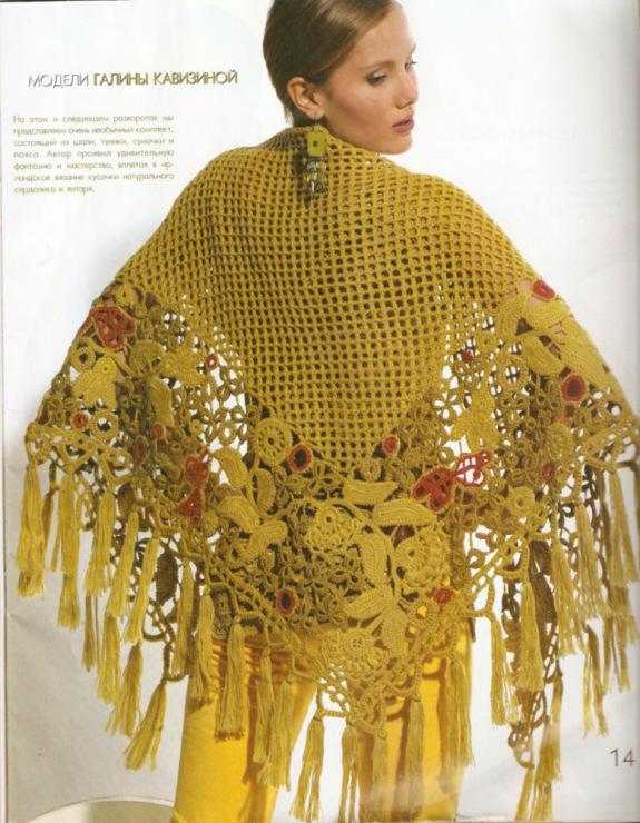 Вязаная шаль желтая.  Схема вязания шали крючком.