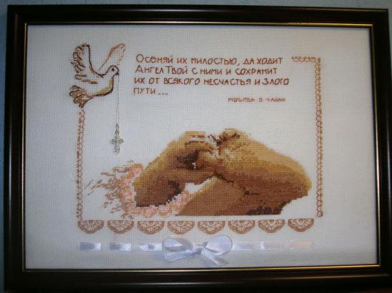 схемку вышивки ангелочков.