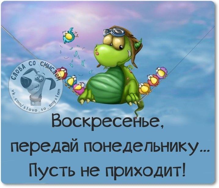 http://data12.gallery.ru/albums/gallery/137072-1170c-81876396-m750x740-u5a772.jpg