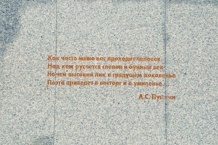 http://data12.gallery.ru/albums/gallery/138140--44641454-m750x740-u91dcf.jpg