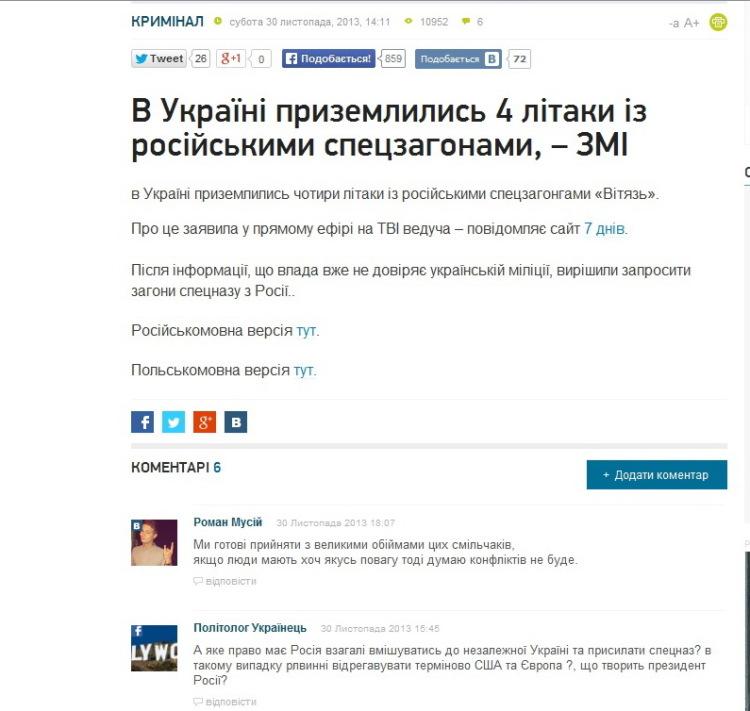 http://data12.gallery.ru/albums/gallery/139433-aa47a-73927843-m750x740-uab87d.jpg