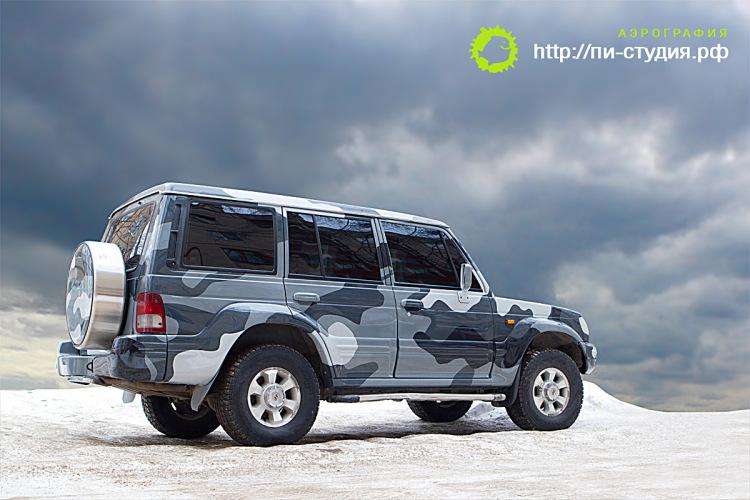 Покраска автомобиля самара 5 фотография