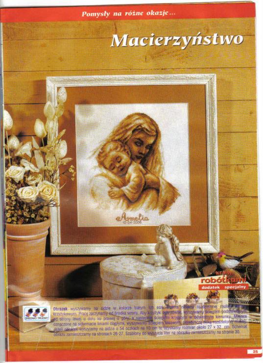 Вышивка крестиком-Материнство