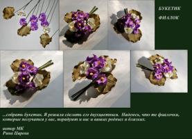http://data12.gallery.ru/albums/gallery/151293-ab860-34979757-h200.jpg