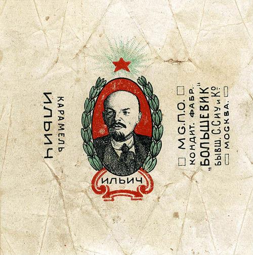http://data12.gallery.ru/albums/gallery/156685-293b3-34634416-.jpg