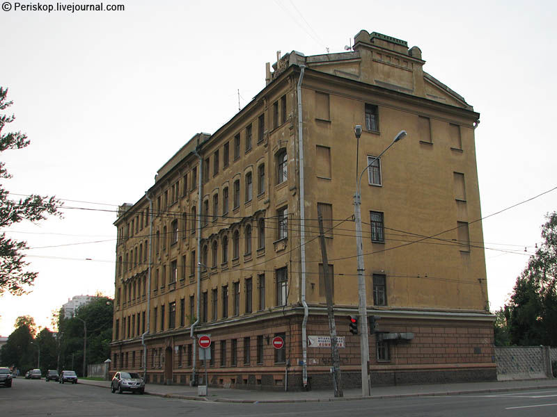 Больница no 40 г. екатеринбурга