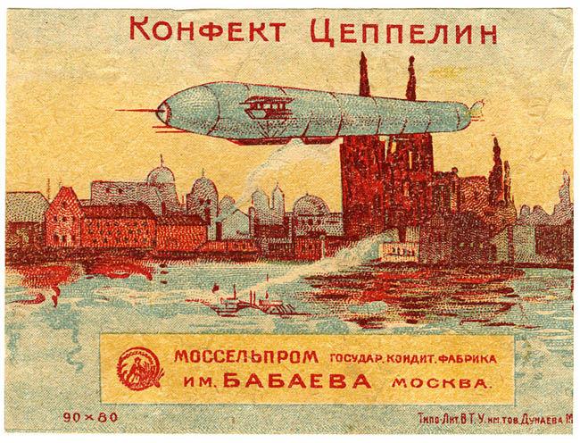 http://data12.gallery.ru/albums/gallery/156685-7f672-34634449-.jpg