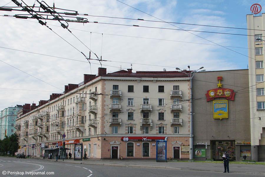«Сталинки» в центре Мурманска начнут ремонтировать в конце июля