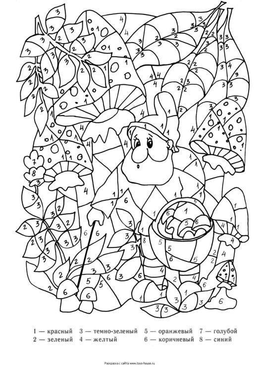 Раскраски для 8 и 9 лет