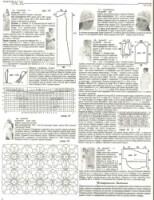 Вязаные взрослые вещи - Страница 23 170383--35274636-h200-ue1c40