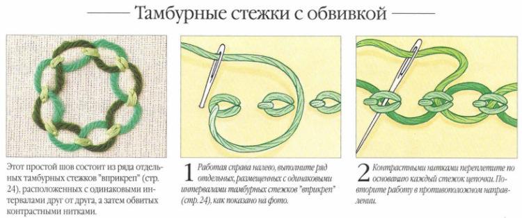 http://data12.gallery.ru/albums/gallery/177312--34748148-m750x740.jpg