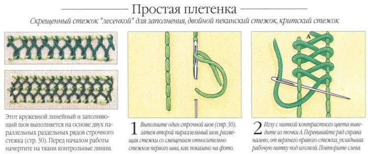 http://data12.gallery.ru/albums/gallery/177312--34748161-m750x740.jpg