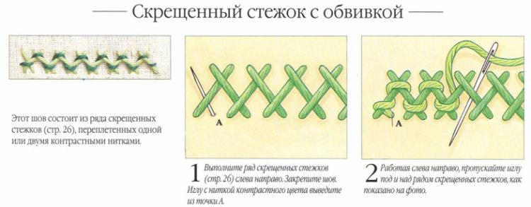 http://data12.gallery.ru/albums/gallery/177312--34748162-m750x740.jpg