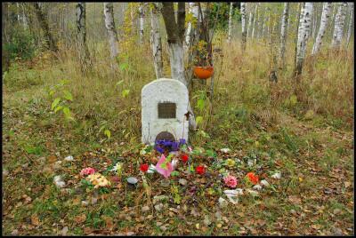 Дача. Октябрь 2010. Лесная могила.
