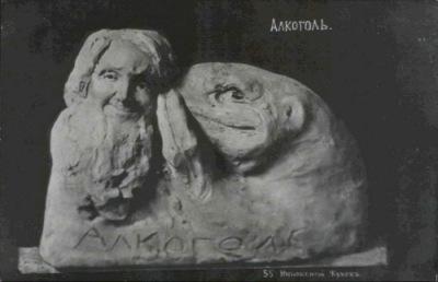 Жуков Иннокентий Николаевич