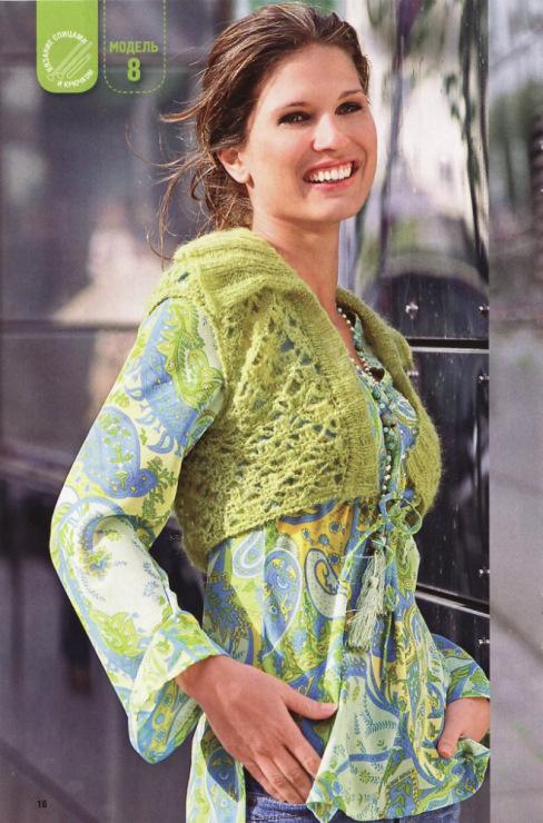Короткий жакет вязание спицами. . Жакеты, жилетки, безрукавки