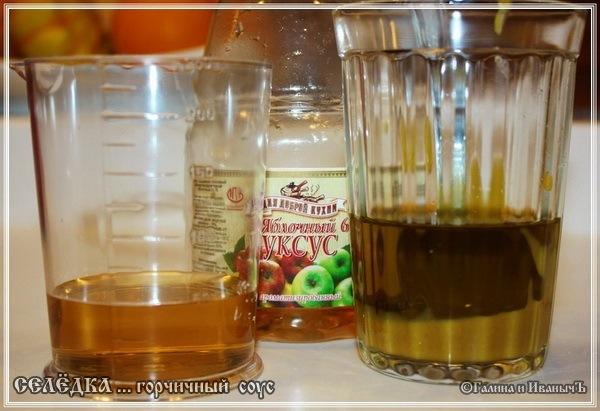 Рецепт горчичного соуса для селёдки