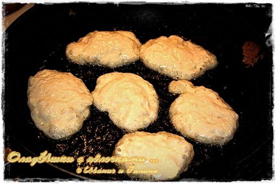 Как сделать печенья без духовки