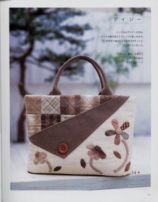 Журнал (японский.пэчворк)