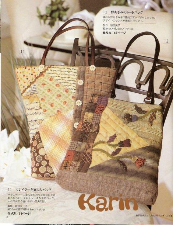 Журнал сумки сумочки.