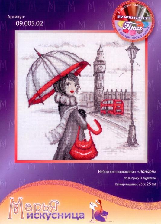 Лондон для вышивания