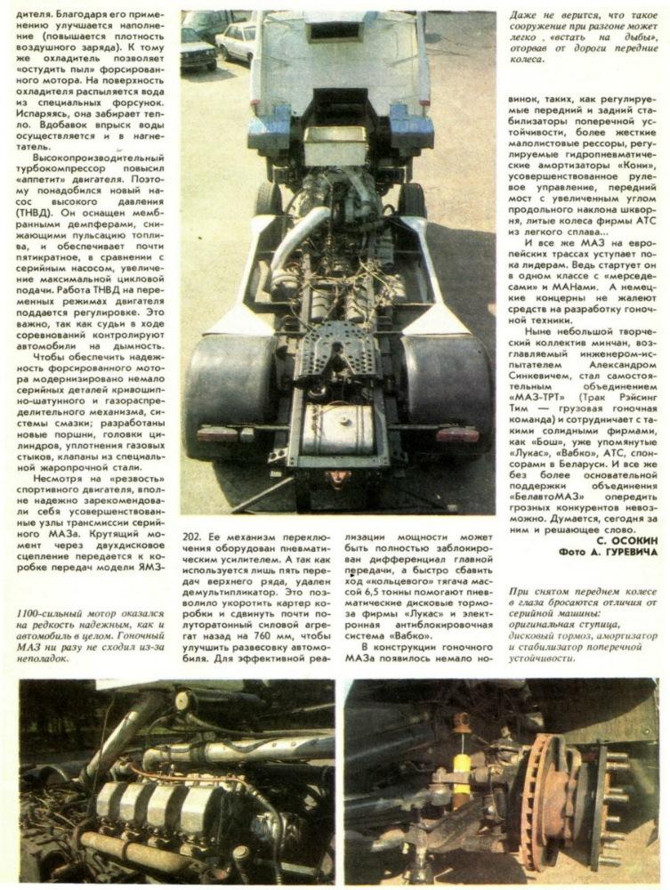 http://data12.gallery.ru/albums/gallery/3364--46971761--u70336.jpg