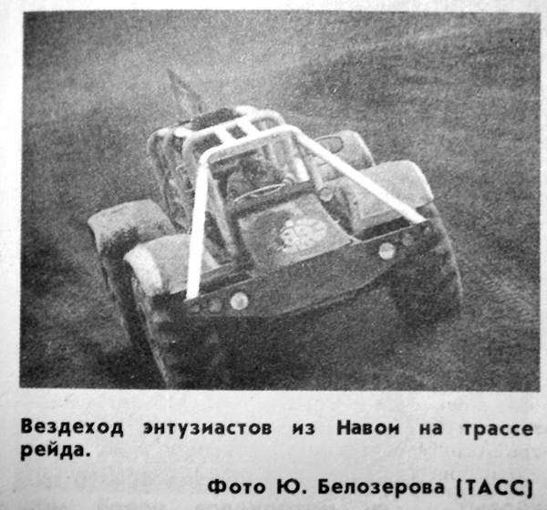 http://data12.gallery.ru/albums/gallery/3364--46971859-m750x740-ubfaee.jpg