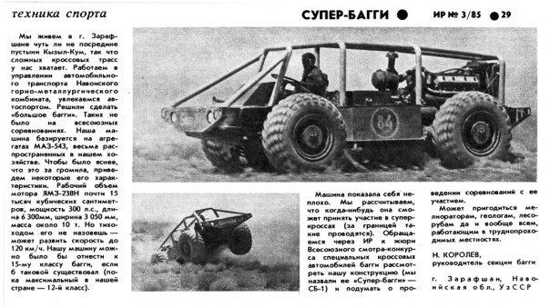 http://data12.gallery.ru/albums/gallery/3364--46972012--u63c4d.jpg