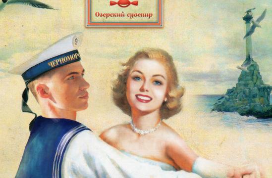 http://data12.gallery.ru/albums/gallery/358560-15533-92827577-m549x500-u6edec.jpg