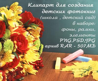 52025-5fbac-36360955-400.jpg