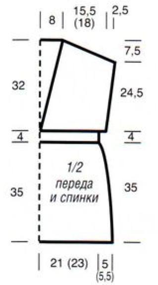 вязание крючком. description. tunic. схема. pattern. crochet. туника