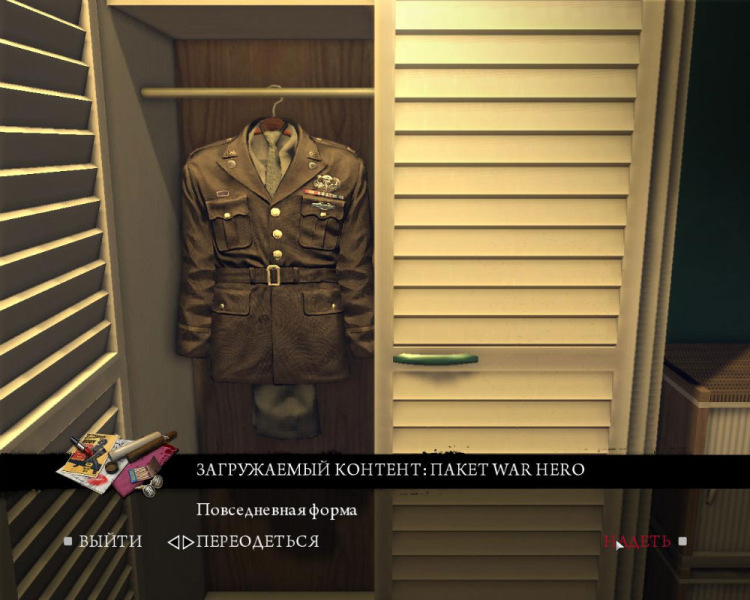 Сшитый на заказ костюм мафия 2