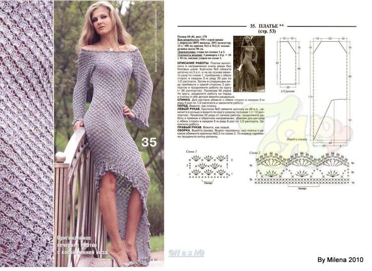 Нарядные платья со схемами