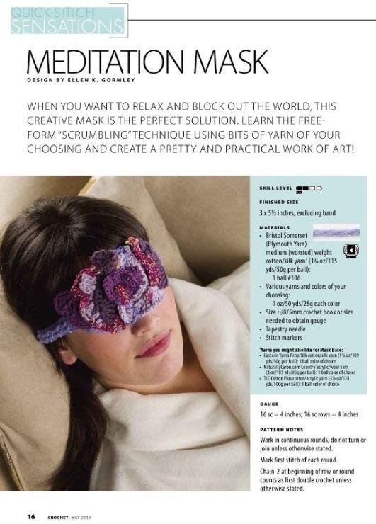 повязка на глаза для сна вязаная крючком Flyia