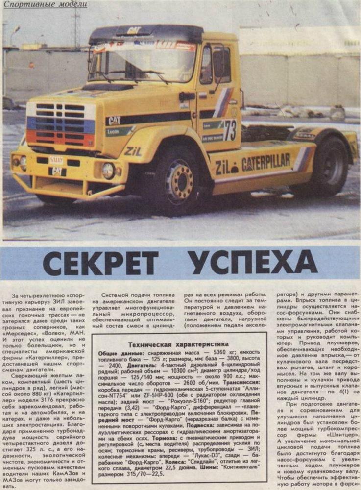 http://data12.gallery.ru/albums/gallery/3364--46972016--u29468.jpg