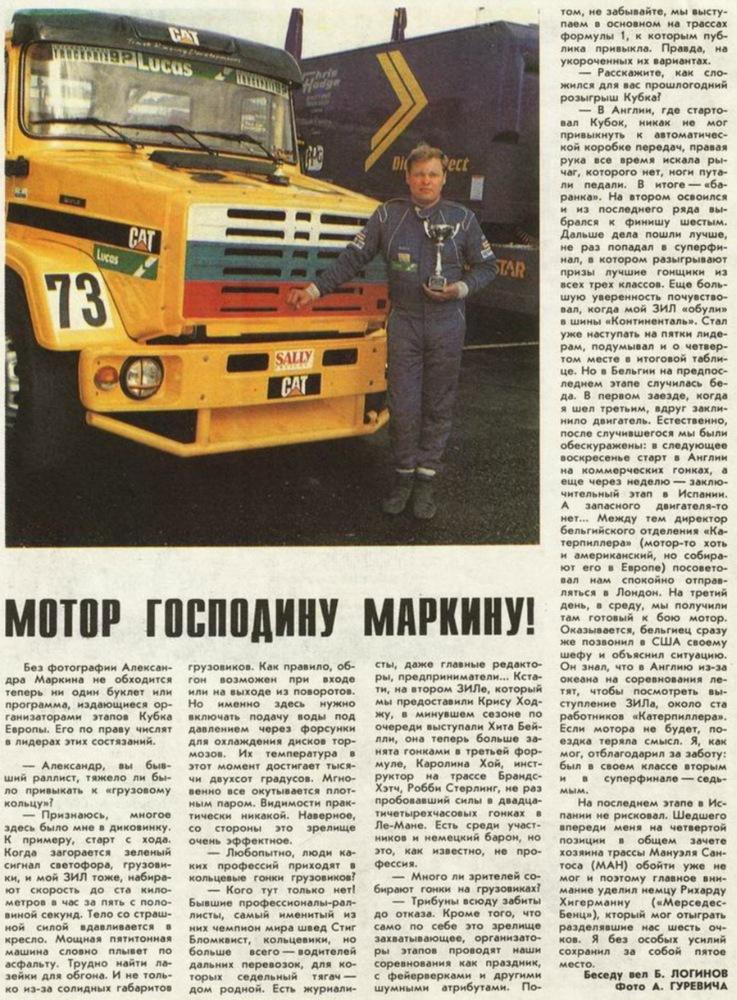 http://data12.gallery.ru/albums/gallery/3364--46972019--u8e2fe.jpg