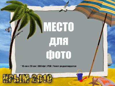 http://data12.gallery.ru/albums/gallery/52025-3a435-34461130-400.jpg