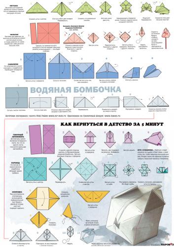 http://data12.gallery.ru/albums/gallery/52025-4f5b0-36122479-m549x500.jpg